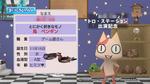 mainichi_meishi.jpg