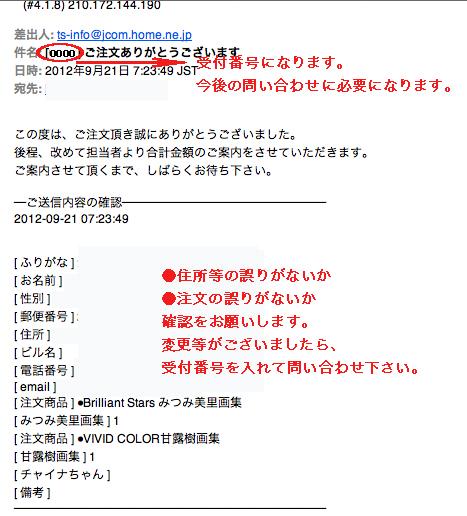 20120921_2977815.jpg